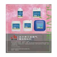 JMC复合型甲醛清除剂批发厂家
