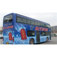 深圳公交车身广告@深圳公交车身广告价格@深圳公交车身广告多少钱