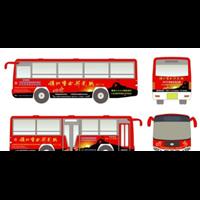 广州公交车身广告@广州公交车身广告热线@广州公交车身广告报价