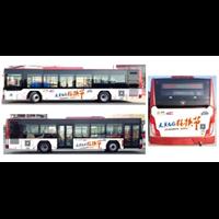 深圳公交车身广告@广州公交车身广告@中山公交车身广告