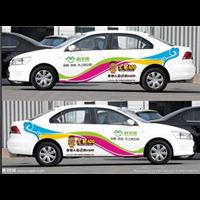 罗湖车身广告@罗湖车身广告热线@罗湖车身广告多少钱