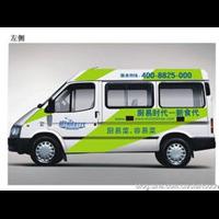 南山自用车体广告@南山自用车体广告厂家在哪