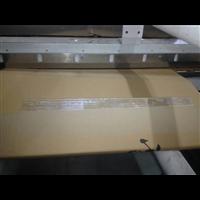 二手纸箱纸盒设备供应