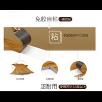 塑胶地板PVC地板 塑胶地板PVC地板价格