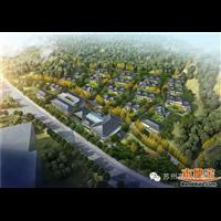 苏州金融小镇
