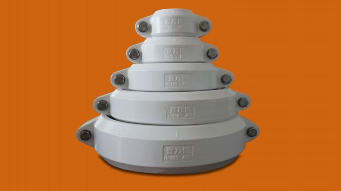 ABS沟槽式卡箍