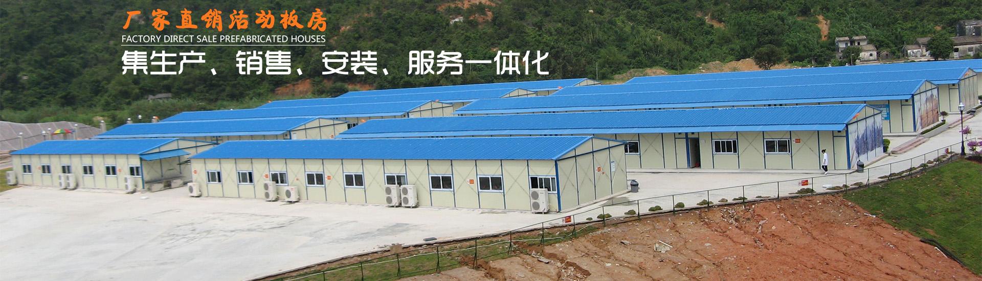 赣州市誉华彩钢板有限公司